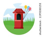 circus booth with balloons in... | Shutterstock .eps vector #1195330153