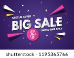 Big Sale Banner Template. Sale...