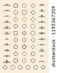 vintage decor elements and... | Shutterstock .eps vector #1195367209