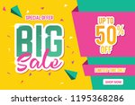big sale banner template. sale... | Shutterstock .eps vector #1195368286