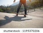 skateboarder skateboarding at... | Shutterstock . vector #1195370206
