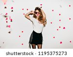 slim pretty brunette girl... | Shutterstock . vector #1195375273