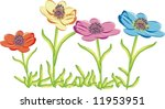 illustration of flowers | Shutterstock . vector #11953951