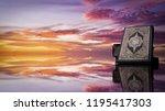 koran   holy book of muslims  ... | Shutterstock . vector #1195417303