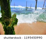 beauty of sea waves | Shutterstock . vector #1195450990