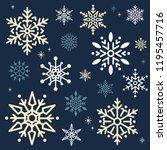 Snowflake Christmas Design...