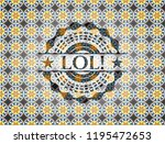 lol  arabic badge background.... | Shutterstock .eps vector #1195472653