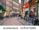 amsterdam  netherlands   june... | Shutterstock . vector #1195472800