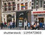 amsterdam  netherlands   june... | Shutterstock . vector #1195472803