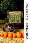 vintage farm vehicles ... | Shutterstock . vector #1195485259