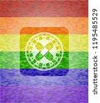 crossed bandage plaster icon... | Shutterstock .eps vector #1195485529