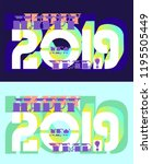 happy new year congratulations... | Shutterstock .eps vector #1195505449