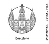 travel barcelona icon. gothic... | Shutterstock . vector #1195524466