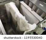 pre filter medium filter and... | Shutterstock . vector #1195530040