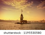 maidens tower located in the... | Shutterstock . vector #1195530580