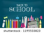 school supplies on chalkboard ... | Shutterstock .eps vector #1195533823