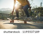skateboarder skateboarding at... | Shutterstock . vector #1195537189