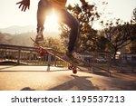 skateboarder skateboarding at... | Shutterstock . vector #1195537213