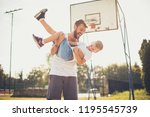 daddy's time is always fun.... | Shutterstock . vector #1195545739
