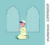 muslim children praying in... | Shutterstock .eps vector #1195546519