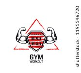 no pain no gain. gym workoun... | Shutterstock .eps vector #1195546720