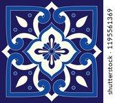 italian tile pattern vector...   Shutterstock .eps vector #1195561369