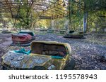 pripyat city of ghost and... | Shutterstock . vector #1195578943