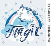 vector unicorn illustration.... | Shutterstock .eps vector #1195584166