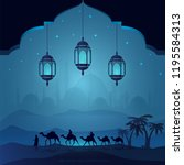 arabian land by riding on... | Shutterstock .eps vector #1195584313