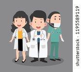 variety of  doctor cartoon set | Shutterstock .eps vector #1195589119