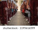 al qusais  dubai   united arab... | Shutterstock . vector #1195616599
