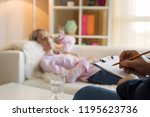 woman lying in couch during... | Shutterstock . vector #1195623736