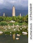 dali three white pagodas and... | Shutterstock . vector #1195630849
