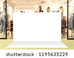 fabric mock up unit for... | Shutterstock . vector #1195635229
