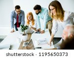 view at business people... | Shutterstock . vector #1195650373