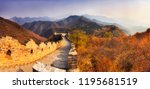 chinese ancient the great wall... | Shutterstock . vector #1195681519