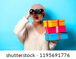 portrait of a young girl in... | Shutterstock . vector #1195691776
