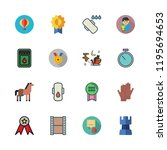 competition icon set. vector... | Shutterstock .eps vector #1195694653