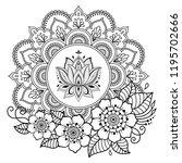 circular pattern in form of... | Shutterstock .eps vector #1195702666