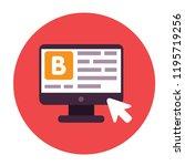 blogging icon set | Shutterstock .eps vector #1195719256
