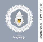 durga puja festival template... | Shutterstock .eps vector #1195744840