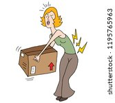 an image of a woman hurts back... | Shutterstock .eps vector #1195765963