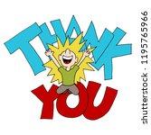 an image of a grateful thank... | Shutterstock .eps vector #1195765966
