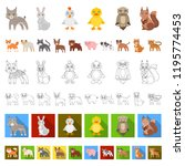 toy animals cartoon icons in... | Shutterstock .eps vector #1195774453