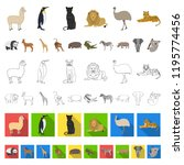 different animals cartoon icons ... | Shutterstock .eps vector #1195774456