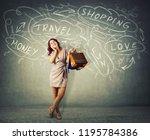 full length portrait of... | Shutterstock . vector #1195784386