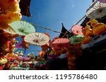 colourful umbrellas and... | Shutterstock . vector #1195786480