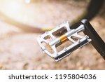 isolate lightweight aluminium...   Shutterstock . vector #1195804036