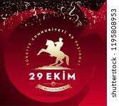 cumhuriyetin 95. yili  republic ... | Shutterstock .eps vector #1195808953