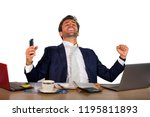 young happy and successful... | Shutterstock . vector #1195811893